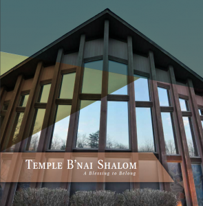 Membership Brochure Temple B'nai Shalom