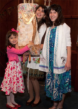Bar and Bat Mitzvah Temple B'nai Shalom