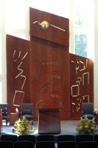 The Ark Temple B'nai Shalom Fairfax Station VA